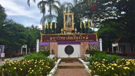 チェンマイ大学集中タイ語講座の費用と行き方