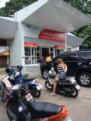 チェンマイ大学の郵便局