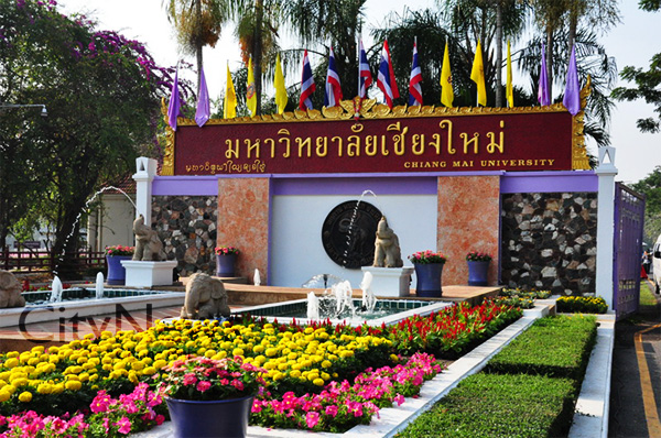 チェンマイ大学の集中タイ語講座(コースと費用)事務局までの道順