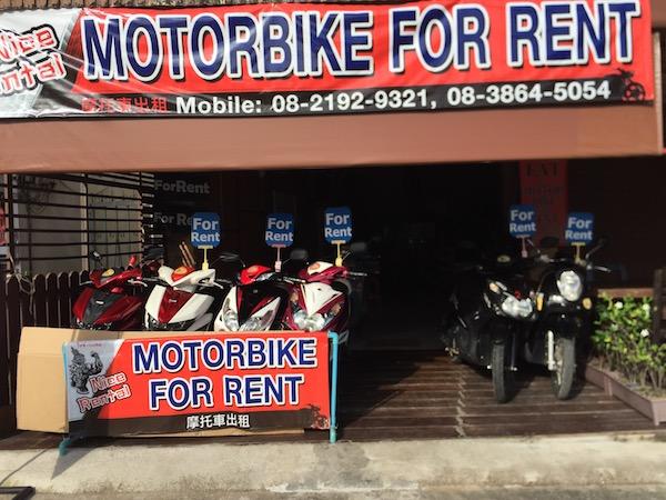 タイでレンタルバイクに乗る!無免許運転の反則金と盗難を防ぐ駐輪方