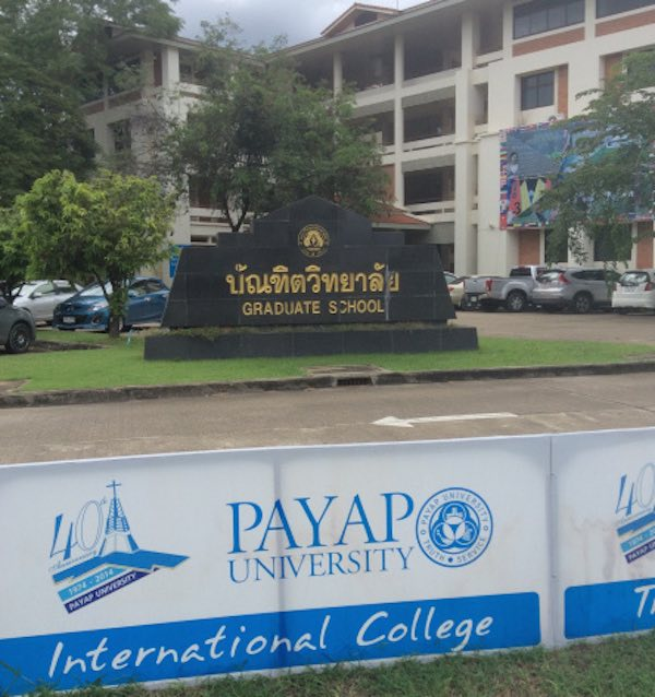 チェンマイのパーヤップ大学集中タイ語講座