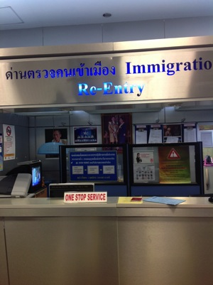 チェンマイ空港内の入国管理局