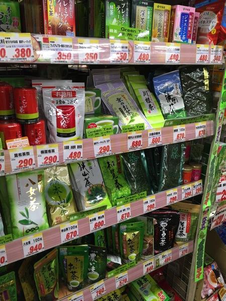 ドンキホーテ銀座本店-日本茶