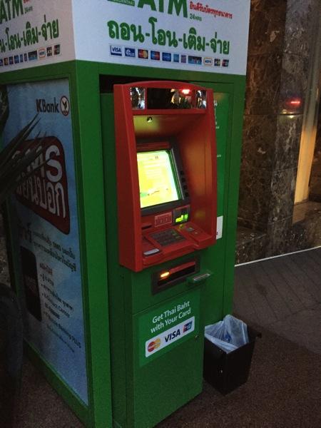 入り口の横のカシコン銀行ATM