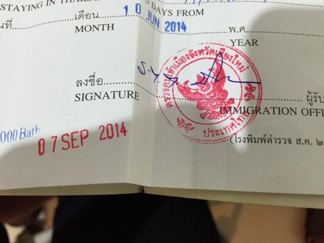 タイの90日レポート