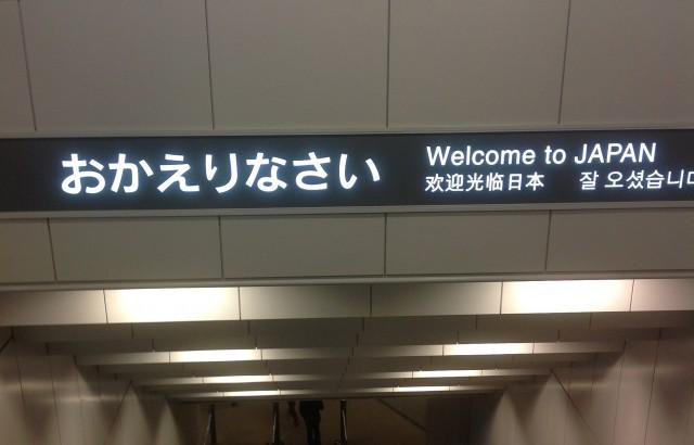 タイ移住者が日本に一時帰国したときに買って帰るもの