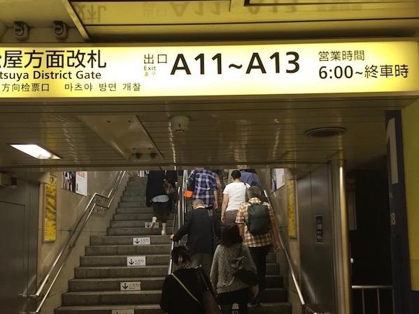 外国人が喜ぶあらゆるジャンルの日本のお土産が買える銀座
