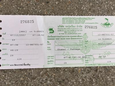エカマイーパタヤ間のバスのチケット