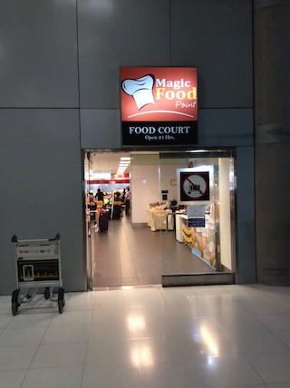 スワンナプーム空港クーポン食堂