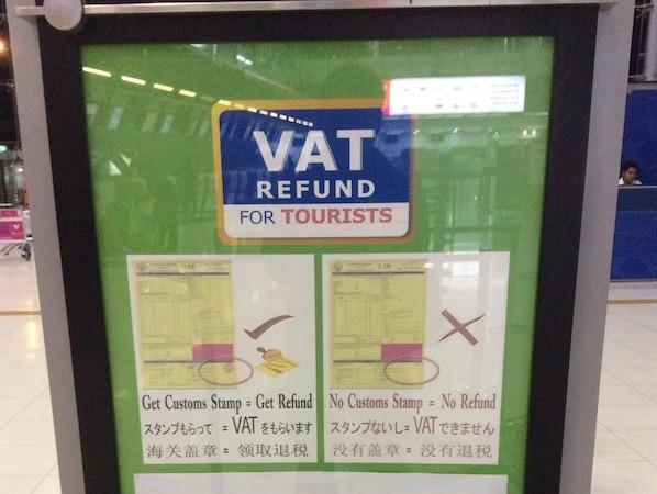 スワンナプーム空港での免税手続き、付加価値税(VAT)の還付方法