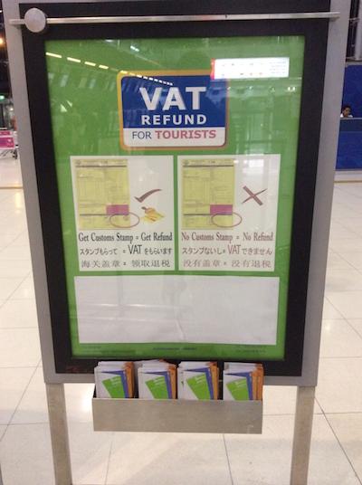 スワンナプーム空港出発ロビー4階のVAT(付加価値税)の看板