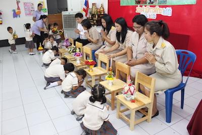 タイの先生の日|幼稚園