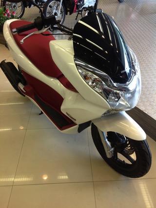 Honda cpx150