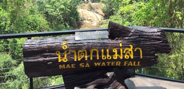 チェンマイのメーサー滝入口