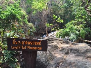 チェンマイのメーサー滝レベル7エリア