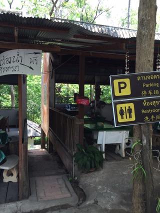 チェンマイのメーサー滝トイレ