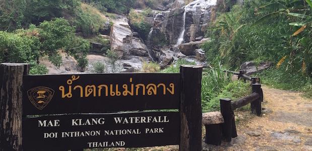 チェンマイの滝|wat namtok mae klang