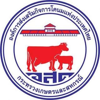 タイ酪農振興機構のマーク