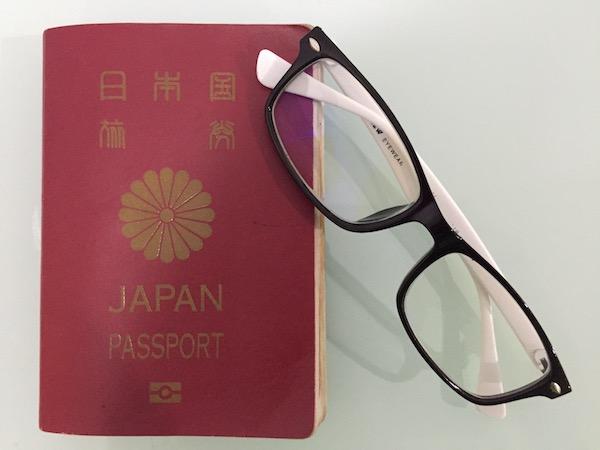 タイでパスポート紛失!日本帰国のための渡航書、新規発給の手順