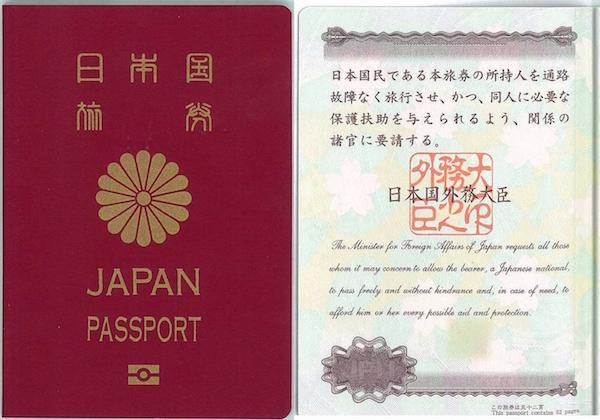 タイ旅行でパスポート紛失前にすべきこと、紛失してからとるべき行動