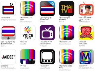 タイのテレビ番組を日本からPCやiPhoneでリアルタイムで見る方法