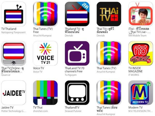 タイのテレビ番組を日本から無料でリアルタイム視聴する方法