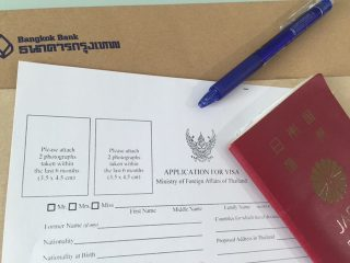 4年間無職の僕が在東京タイ大使館でタイ観光ビザを申請した結果