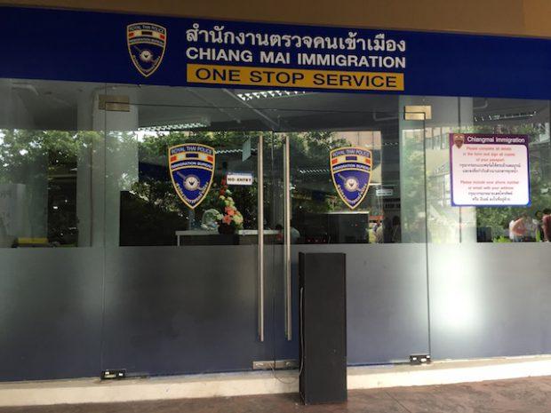 チェンマイでタイ観光ビザ、ノービザの延長方法と申請書類の書き方