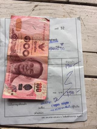 チェンンマイ観光ビザ申請のお釣りと領収書