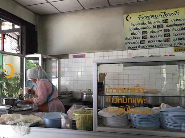 チェンマイでカオソーイイスラムを食さずしてカオソーイを語るべからず