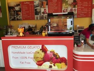 ドルフィンワールド リゾートアイスクリーム屋