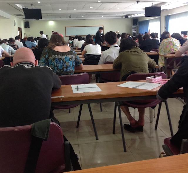 タイ教育省主催のタイ語検定 – 傾向と対策、申し込みから結果受取まで