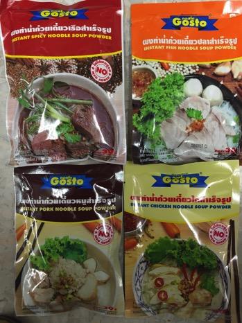 タイの調味料−3