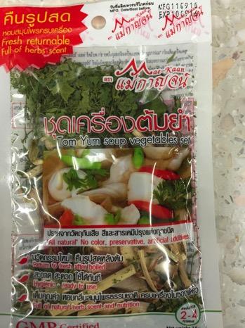 タイの調味料−2