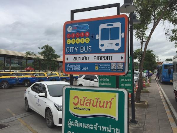 チェンマイ空港スマートバス乗り場の写真