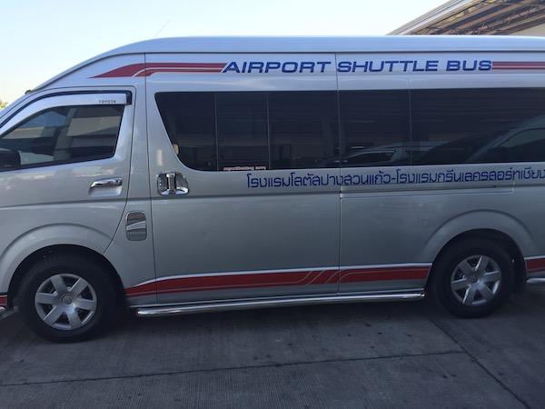 チェンマイ国際空港のAirport Shuttle Busの写真
