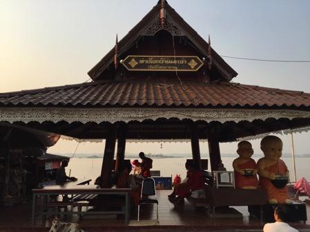クワーンパヤオ湖の渡し船の場所