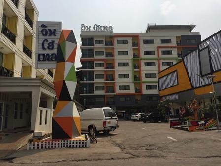 ウィン ホテル パヤオ Win Hotel Phayao 正面
