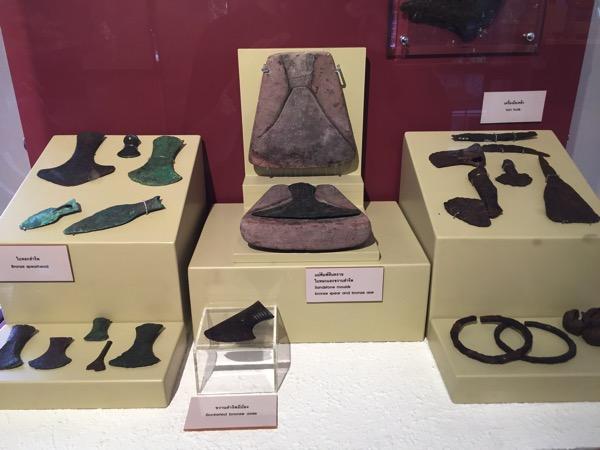 バーンチエン遺跡博物館の青銅器 2