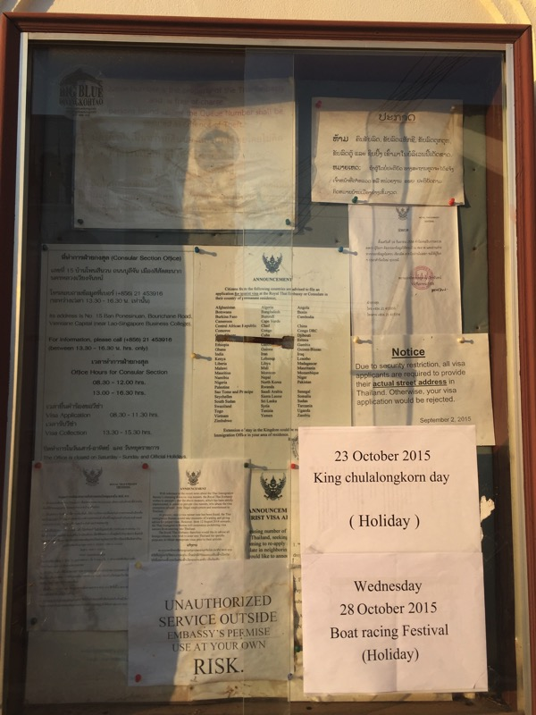 ビエンチャンのタイ領事館に貼ってある開館時間と休館日のお知らせ