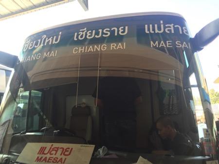 チェンマイからメーサイ行きのバス