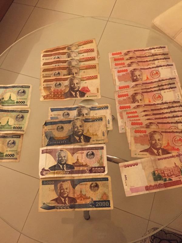 ラオスの通貨キープ