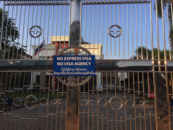 ビエチャンタイ領事館の門