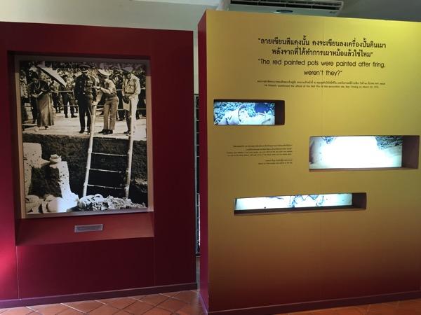 バーンチエン国立博物館 2