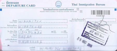 出国カード