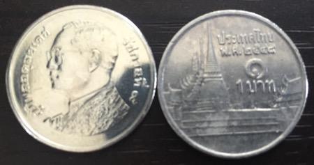 タイの1バーツ硬貨の表と裏のデザイン