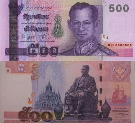 2016年現在 タイで流通している旧500バーツ紙幣