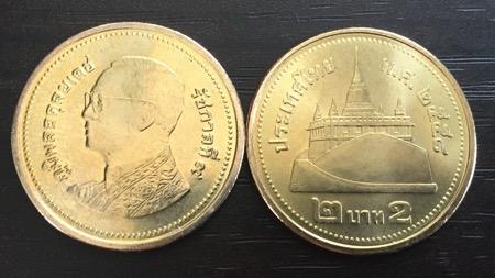 タイの現2バーツ硬貨の表と裏のデザイン