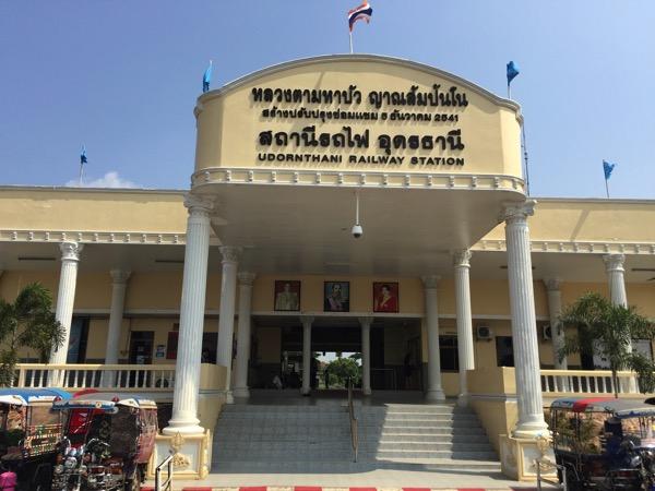 タイ国鉄ウドンタニ駅