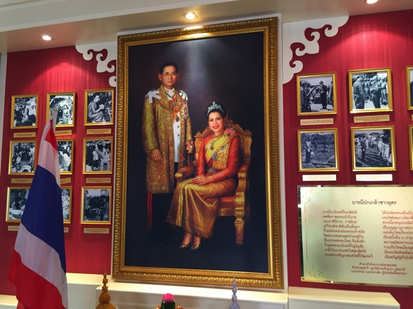 ウドンタニタイ中国文化センターのプミポン王のパネル